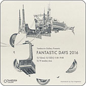 Fantastic Days 2016